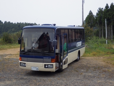 IMGP3848.jpg